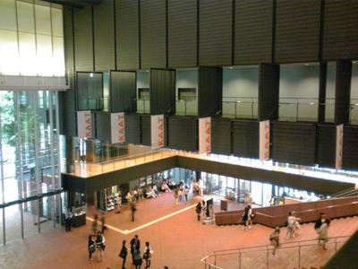 神奈川芸術劇場