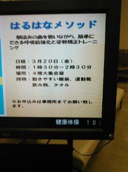 渋谷案内板