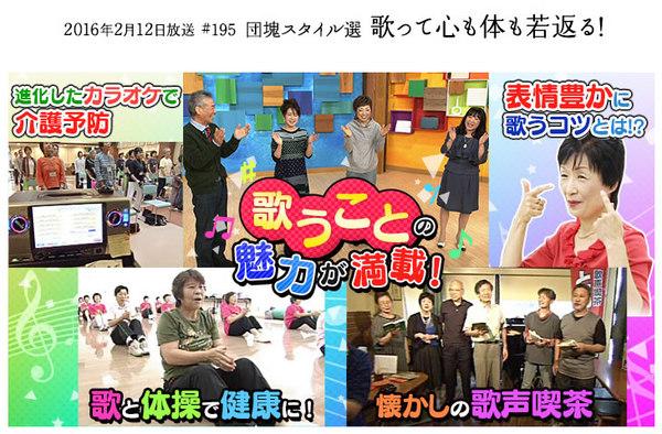 2016-02-12dankaistyle.jpg