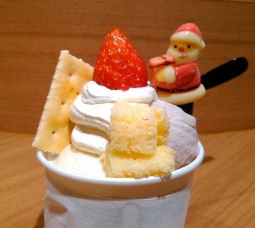 サンタのアイスクリーム